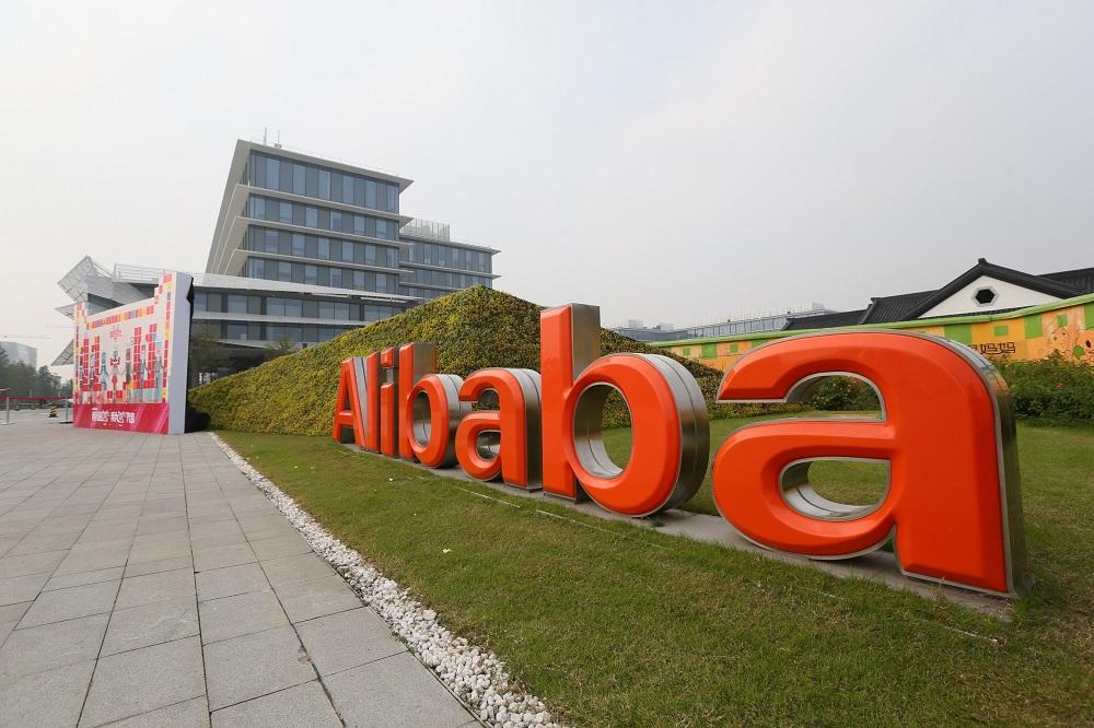 Alibabanewsroom Indonesia resmi diluncurkan untuk membawa pembaca dan profesional Indonesia lebih dekat dengan Alibaba Group dan operasinya di tanah air.