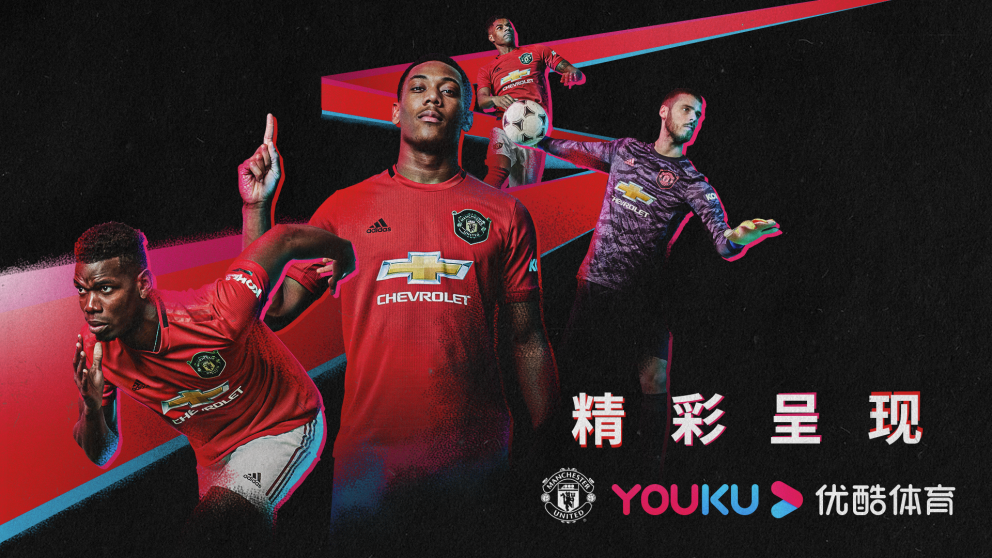 video Manchester United