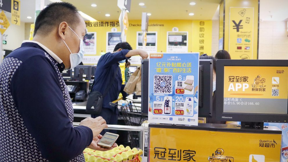 #BangkitdariCovid: Bagaimana Kupon Digital Mendorong Pemulihan Ekonomi di Tiongkok