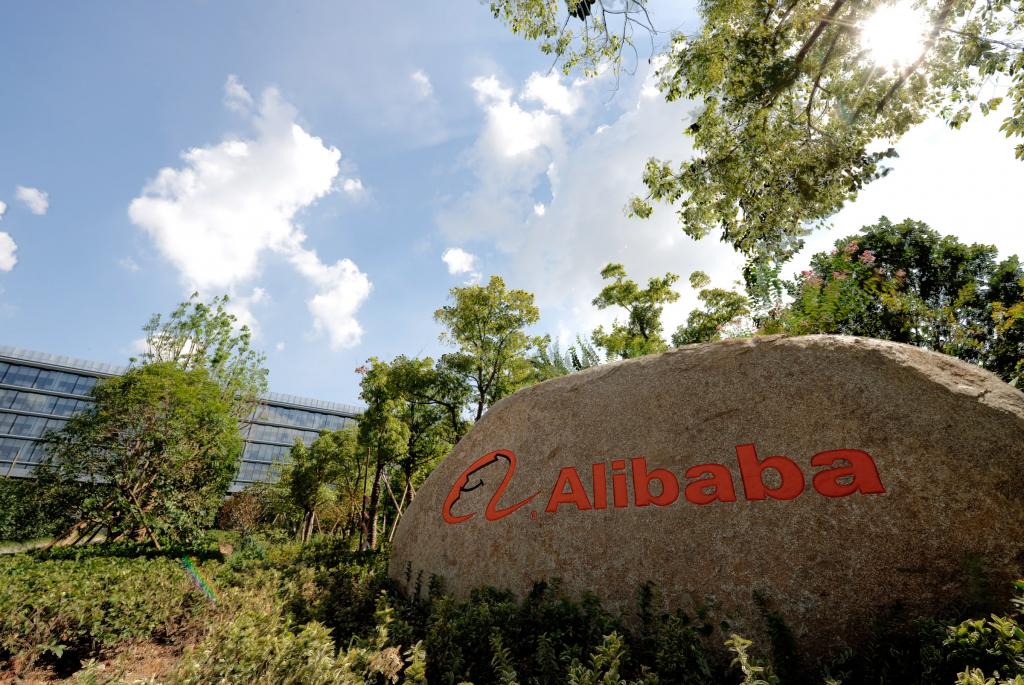 alibaba-office