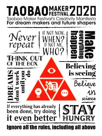 TMF Creative Manifesto